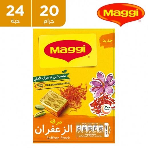 ماجي - مرقة الزعفران 24 × 20 جم