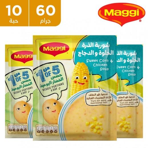 ماجي شوربة الذرة الحلوة والدجاج 10 × 60 جم