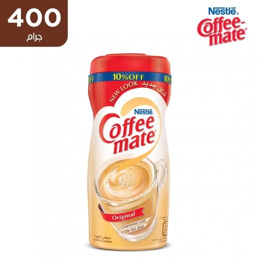كوفى ميت - مبيض القهوة الأصلي خالٍ من الحليب 400 جم
