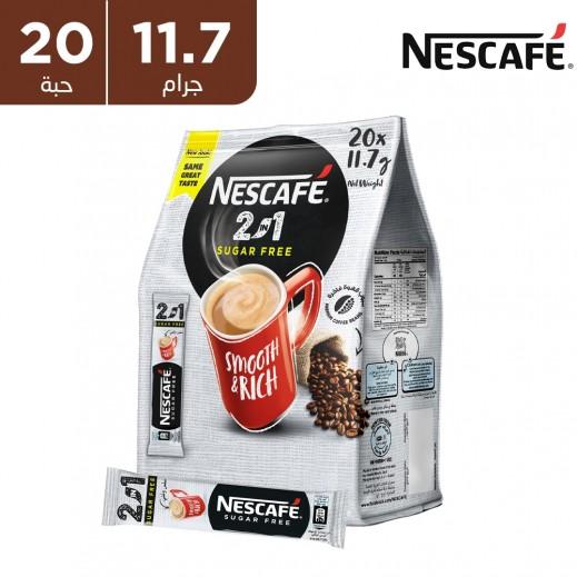 نسكافيه 2 في 1 قهوة سريعة التحضير 20 × 11.7 جم
