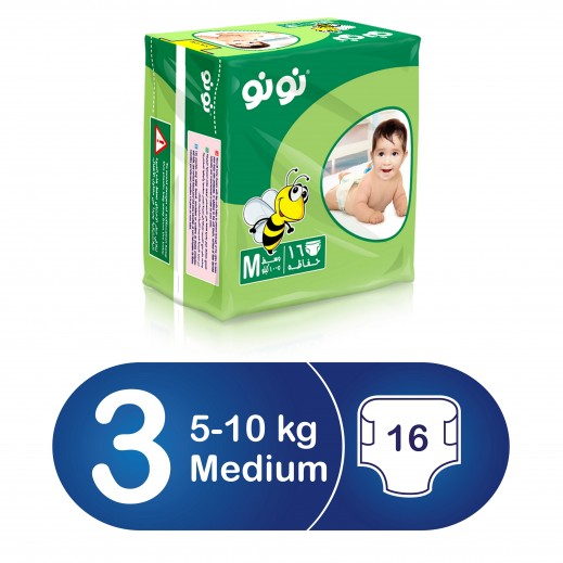 نونو – حفاضات أطفال حجم وسط (5 – 10 كجم) 16 حبة