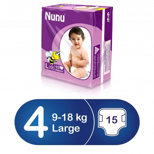 نونو – حفاضات أطفال حجم كبير (9 – 18 كجم) 15 حبة