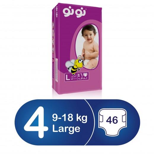 نونو – حفاضات أطفال حجم كبير (9 – 18 كجم) 46 حبة