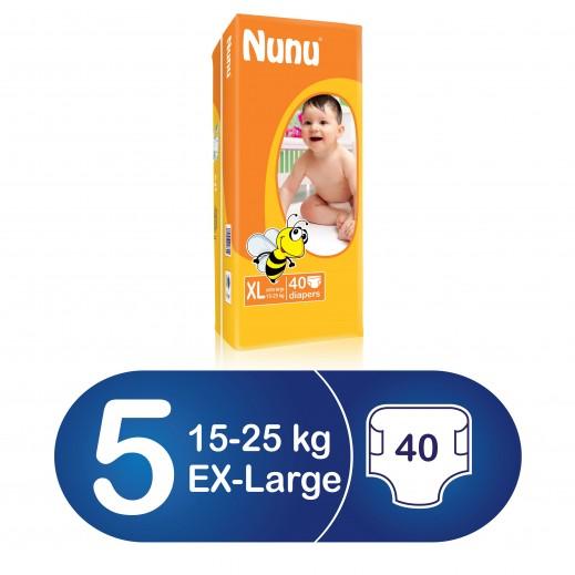 نونو – حفاضات أطفال حجم كبير جداً (15 – 25 كجم) 40 حبة