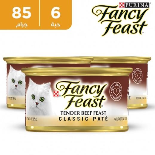 بورينا – طعام القطط الجاف فريسكس تيندر & كرانشي 6 × 85 جم