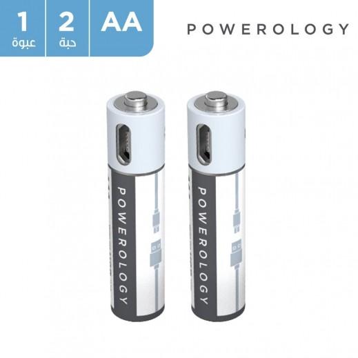 باورولوجي - بطارية AA قابلة للشحن عن طريق USB (٢ قطع)