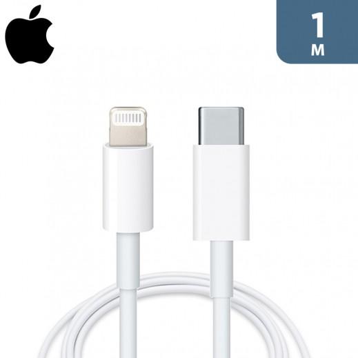 ابل – كيبل  USB-C to Lightning للشحن  – 1 متر – ابيض