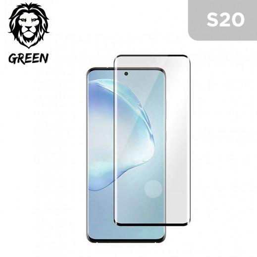 جرين - حماية شاشة 3D منحنية لسامسونج جالاكسى S20 - اسود