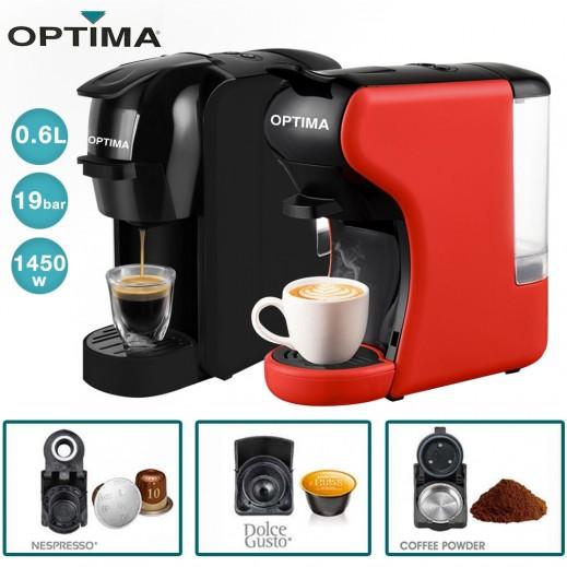 اوبتيما - ماكينة تحضير القهوة 3 فى 1 بسعه 0.6 لتر