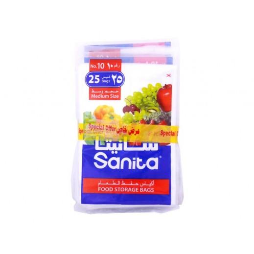 سانيتا - أكياس حفظ الطعام الإقتصادية ( رقم 10 ) - 25 كيس