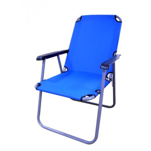 كرسي للأسترخاء - ازرق