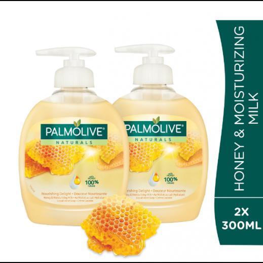 بالموليڤ – غسول اليدين بخلاصة الحليب والعسل - 2 × 300 مل