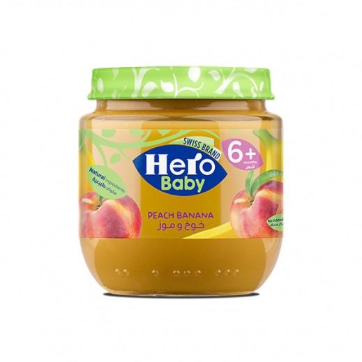هيرو – طعام الأطفال بالخوخ والموز 125 جم