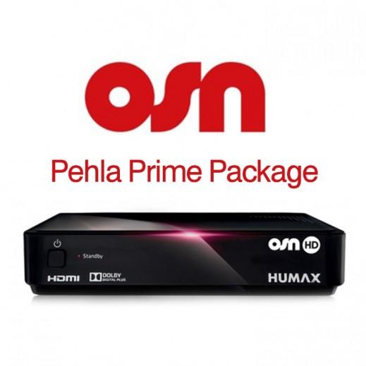 اشتراك OSN Pehla Prime لمدة 6 أشهر و ريسيفر هيوماكس HD - يتم التوصيل بواسطة Nasser Alhusainan Company