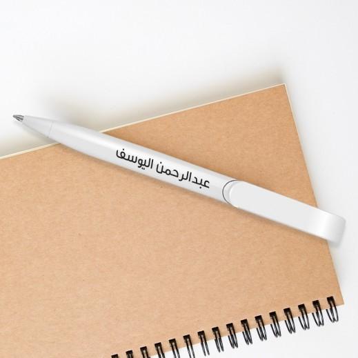 5 أقلام مطبوعة - بلاستيك أبيض - يتم التوصيل بواسطة Berwaz.com