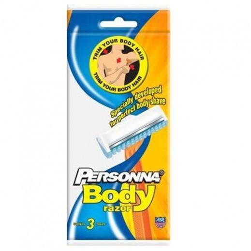 بيرسونا – شفرة حلاقة الجسم للرجال – 3 حبة