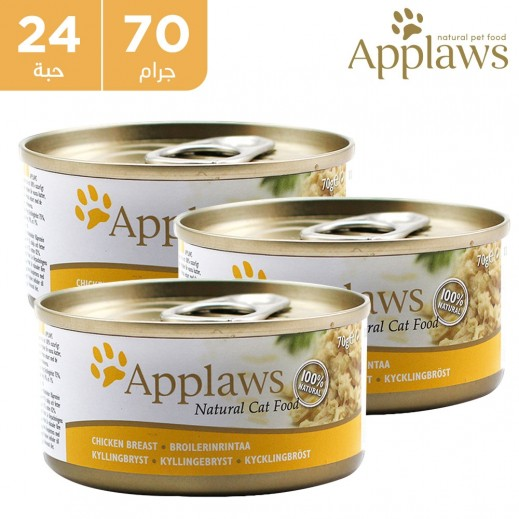 أبلوز – طعام القطط الطبيعي مع صدور الدجاج 70 جرام (24 حبة) - أسعار الجملة