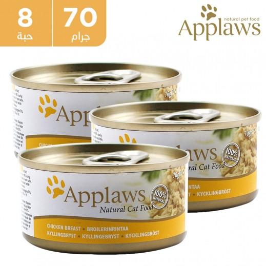 أبلوز – طعام القطط الطبيعي مع صدور الدجاج 70 جرام (8 حبة)
