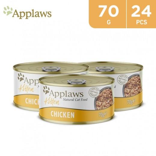 أبلوز – طعام القطط الصغيرة الطبيعي مع الدجاج 70 جرام (24 حبة) - أسعار الجملة