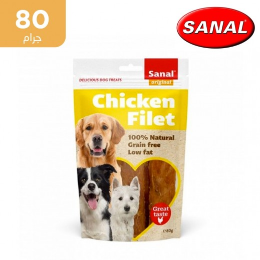 سانال دجاج فيليه وجبات خفيفة للكلاب 80 جم