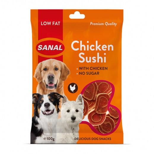 سانال - طعام الكلاب من دجاج السوشي قليل الدهن 100 جرام
