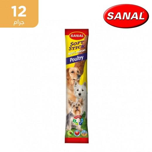 سانال - طعام الكلاب من شرائح لحم الدجاج 12 جرام