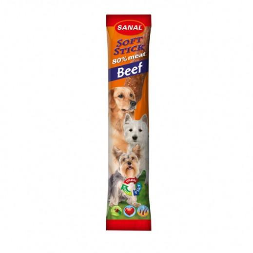 سانال - طعام الكلاب من شرائح اللحم الرقيقة 12 جرام