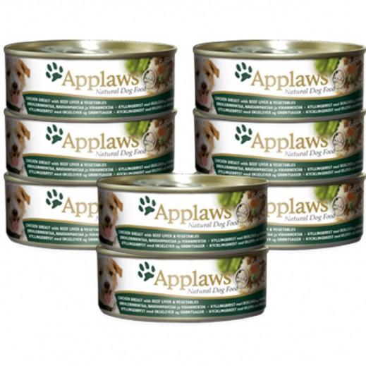 أبلوز – طعام الكلاب الطبيعي مع الدجاج وكبد اللحم البقري والخضروات والأرز 156 جرام (8 حبة) - عرض التوفير