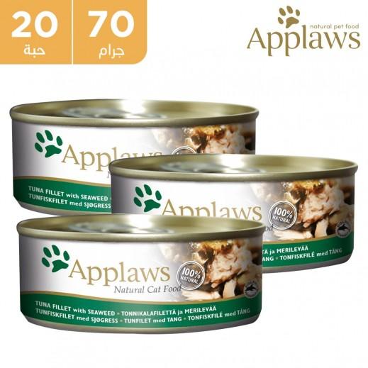 أبلوز – طعام القطط الطبيعي مع تونة فيليه والطحلب البحري 24 × 70 جرام - أسعار الجملة