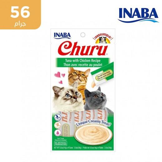 إنابا – طعام قطط تونا تشورو مع الدجاج وفيتامينات مضافة 56 جم