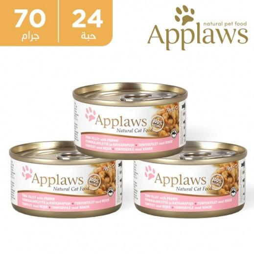 أبلوز – طعام القطط مع التونة والجمبري 24 × 70 جم
