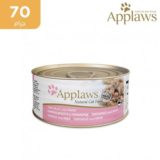 أبلوز – طعام القطط مع التونة والجمبري 70 جم