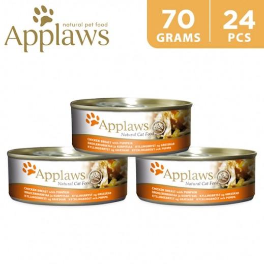 أبلوز – طعام القطط مع الدجاج والقرع العسلي 24 × 70 جم