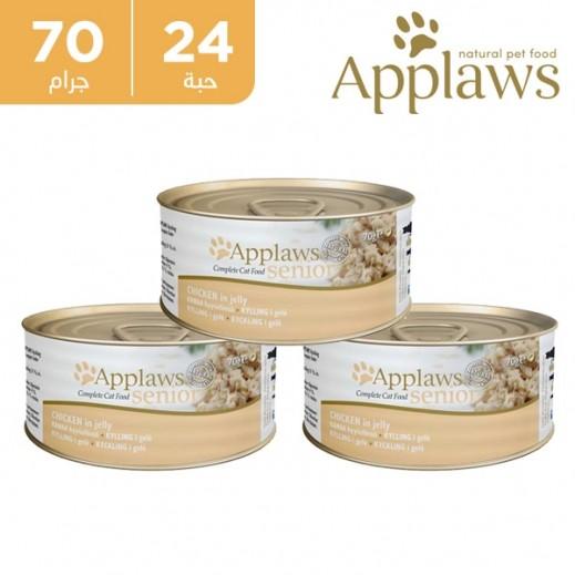 أبلوز – طعام القطط سينيور مع جيلي الدجاج 24 × 70 جم