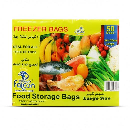 فالكون كروان – أكياس لتخزين الطعام بالثلاجه – حجم كبير– عبوة (50 كيس)