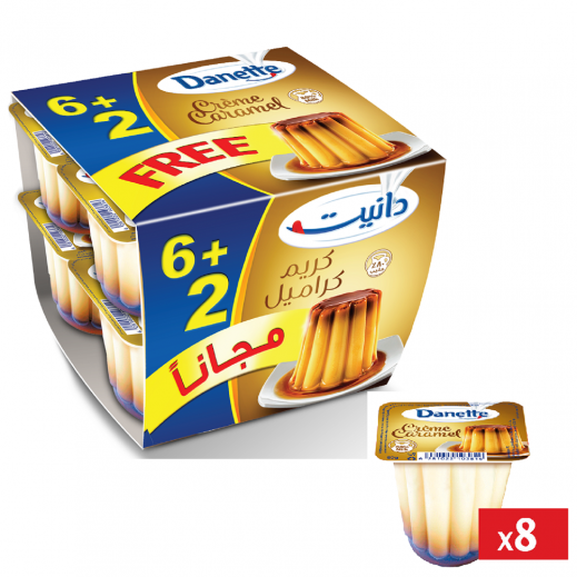 Danette Cream Caramel 80 g 6+2 free