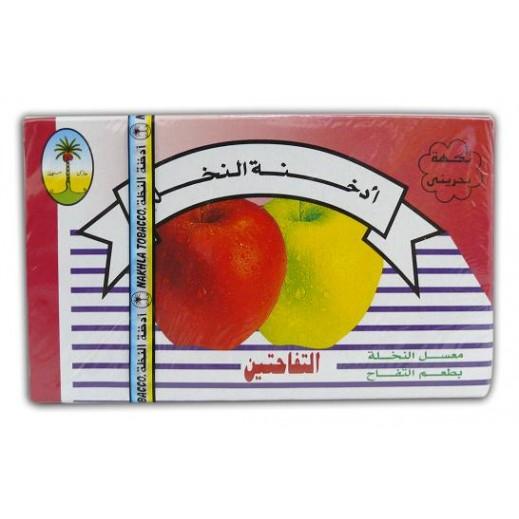 اشتري النخلة معسل تفاحتين 250 جم توصيل Taw9eel Com