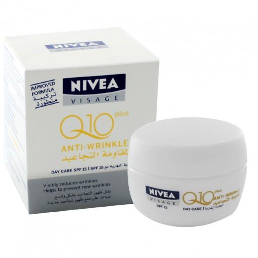 نيفيا - كريم العناية النهارية Q10 Plus المقاوم للتجاعيد 50 مل