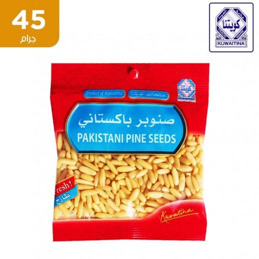 كويتنا صنوبر باكستاني 45  جم