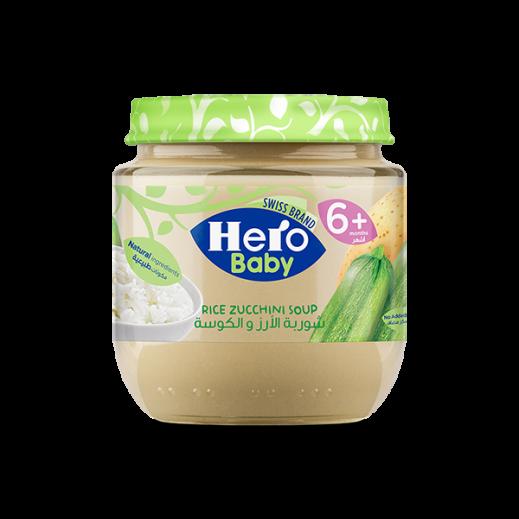 هيرو – طعام الأطفال بشوربة الأرز والكوسة 120 جم