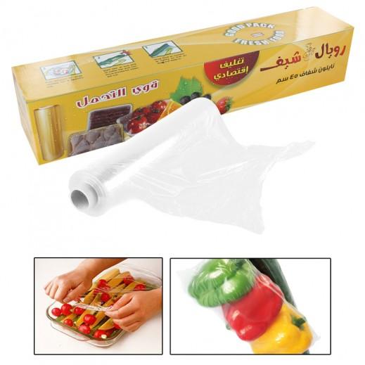 رويال شيف – نيلون شفاف لتغليف الأطعمة – حجم كبير 45 سم