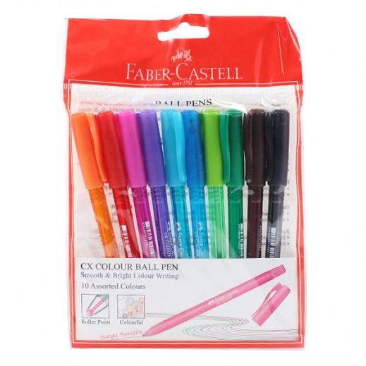 فابر كاستل – طقم أقلام جافة ملونة (10 قلم)