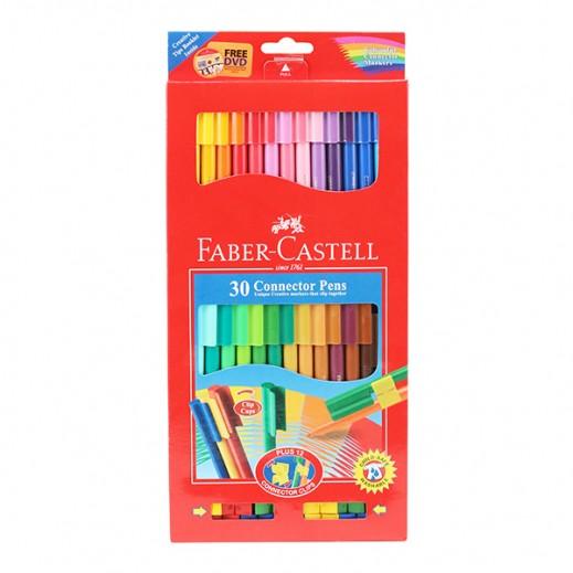 فابر كاستل – طقم الوان تركيب رفيع – 30 قلم