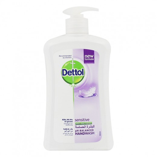 ديتول – غسول اليدين للبشرة الحساسة - 400 مل