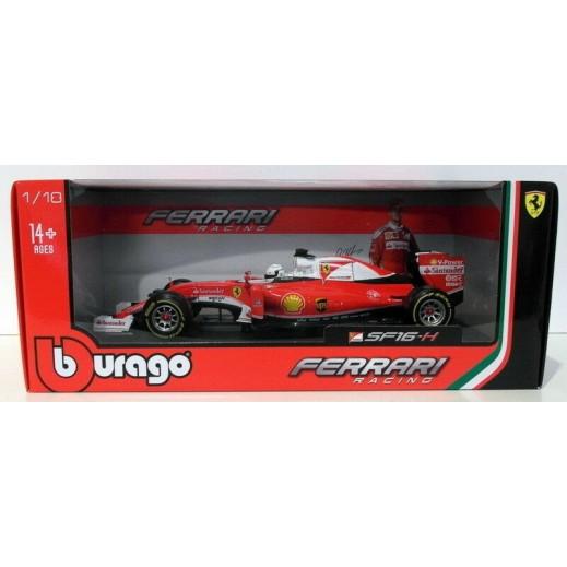 ببوراغو - لعبة سيارة سباق فيراري