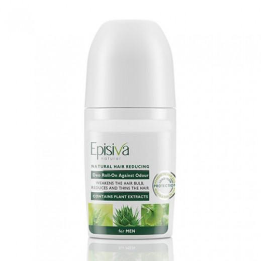 إبيسيفا – مزيل عرق طبيعي لتقليل نمو الشعر (للرجال) 50 مل