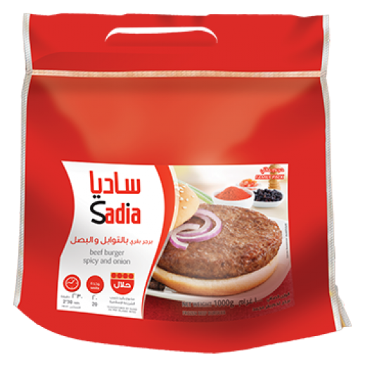ساديا - برجر بقري 1 كجم بالتوابل والبصل (20 قطعة)