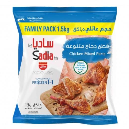 ساديا – قطع دجاج متنوعة مجمدة 1.5 كجم