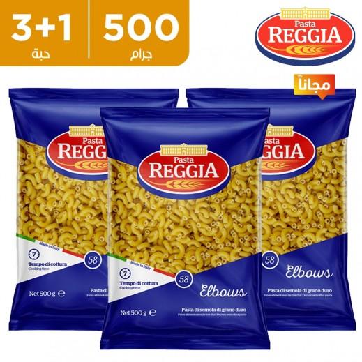 ريجيا معكرونة هلالية 500 جم (3 + 1 مجانًا)