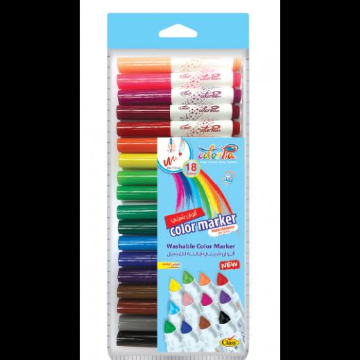 كلاس – طقم أقلام تلوين مائية بفرشاة 18 حبة